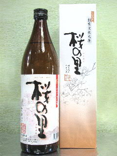 桜の里 球磨焼酎 25度 900ml