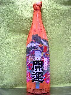 開運 特別純米酒 1.8L