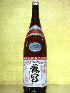 龍宮 黒糖焼酎 30度 1.8L