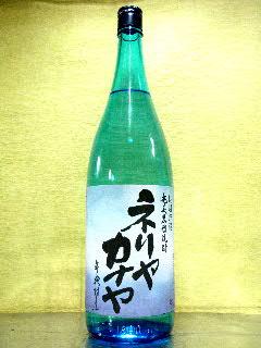 ネリヤカナヤ 黒糖焼酎 25度 1.8L
