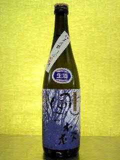 風の森 純米吟醸 雄町60% しぼり華 720ml