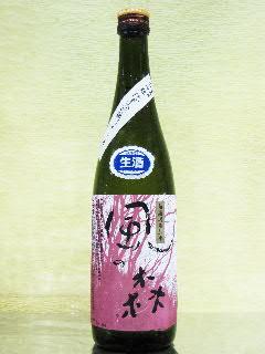 風の森 純米大吟醸 山田錦45%しぼり華 720ml