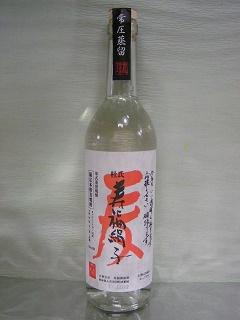 寿福絹子 麦焼酎 25度 720ml