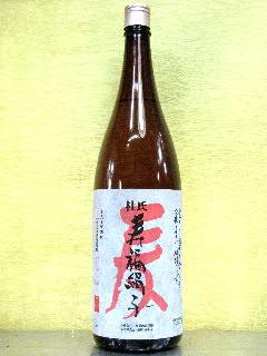寿福絹子 麦焼酎 25度 1.8L