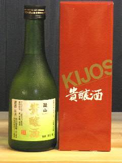談山 貴醸酒 300ml