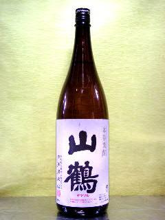 山鶴 吟醸粕取焼酎 25度 1.8L