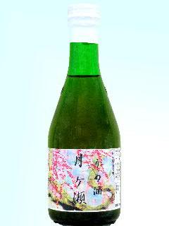 月ヶ瀬 梅酒 300ml