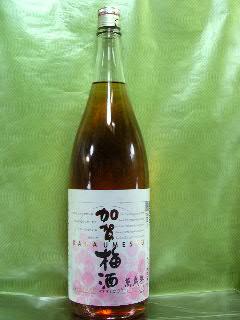 加賀梅酒 1.8L