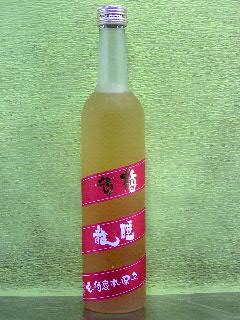 睡龍 梅酒(生もと純米酒漬)28BY 500ml
