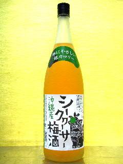 沖縄産シークヮーサー梅酒 12度 1.8L