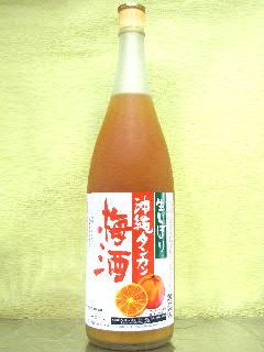 生しぼり 沖縄タンカン梅酒 10度 1.8L
