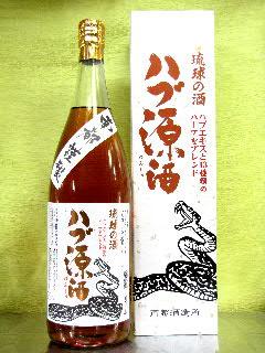 ハブ原酒 35度 1.8L