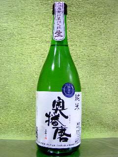 奥播磨 純米生酒 30BY 720ml