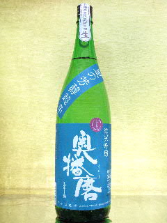 奥播磨 夏の芳醇超辛 純米吟醸生酒 29BY 1.8L