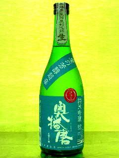 奥播磨 夏の芳醇超辛 純米吟醸生酒 29BY 720ml