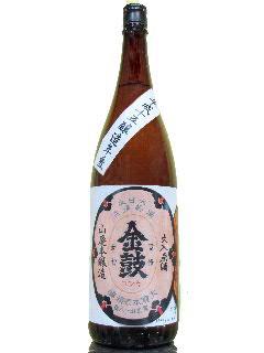 金鼓 山廃本醸造火入原酒 15BY 1.8L