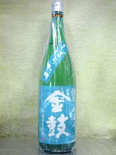 金鼓 純米しぼりたて中汲み無濾過生原酒 29BY 1.8L