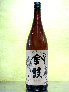 金鼓 山廃仕込み 純米酒 1.8L