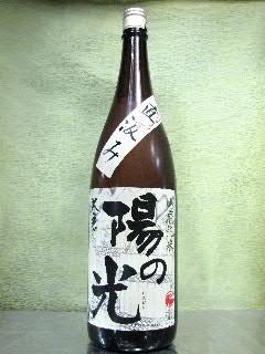 大倉 山廃純米 陽の光 無濾過生原酒 30BY 1.8L