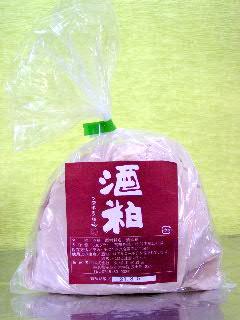 久保本家酒造 純米酒粕 500g