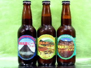 曽爾高原ビール 330ml 6本(3種x2本)セット