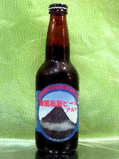 曽爾高原ビール アルト 330ml