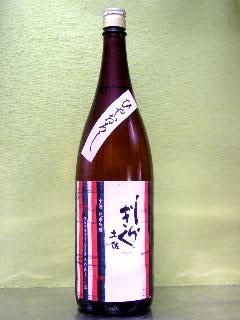 土佐しらぎく 吟の夢 純米吟醸生詰 ひやおろし 1.8L