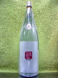 土佐しらぎく 純米吟醸 微発泡生酒 720ml