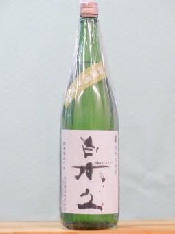 白木久 純米無濾過生原酒 29BY 1.8L
