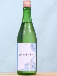 白木久 夏酒 純米生原酒 Shirakiku 720ml