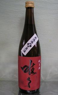 唯々 豊潤純米 無濾過生原酒 29BY 720ml