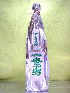 鷹勇 特別純米酒 1.8L