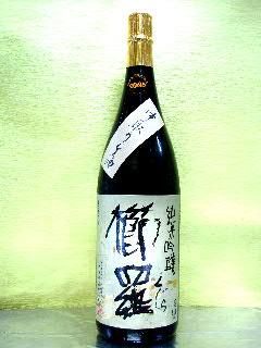 櫛羅 純米吟醸 中取り生酒 2018 1.8L