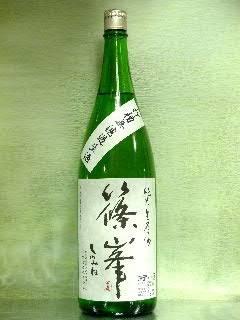 篠峯 純米生原酒 押槽無濾過生酒 29BY 720ml