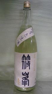 篠峯ろくまる 夏色生酒 雄山錦  1.8L
