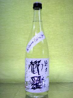 櫛羅 純米 無濾過生原酒 30BY 720ml