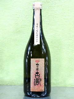 梅乃宿 平成3年度醸造 本醸造古酒 720ml