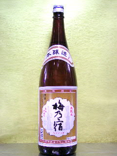 梅乃宿 本醸造 1.8L