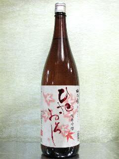 梅乃宿 季づくり ひやおろし 山廃仕込純米吟醸 1.8L