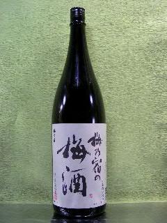 梅乃宿の梅酒 1.8L
