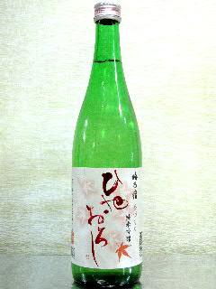 梅乃宿 季づくり ひやおろし 山廃仕込純米吟醸 720ml