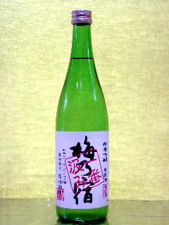 梅乃宿 しぼりたて一番汲み 純米吟醸生原酒 720ml