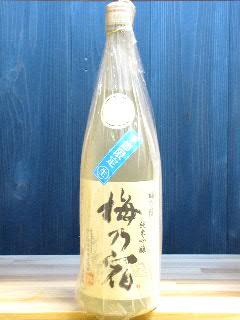 梅乃宿 純米三酒 純米大吟醸 吟 生酒 1.8L