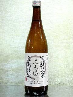 梅乃宿 奈良流五段仕込 生もと純米 火入 1.8L