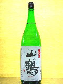 山鶴 純米酒 1.8L