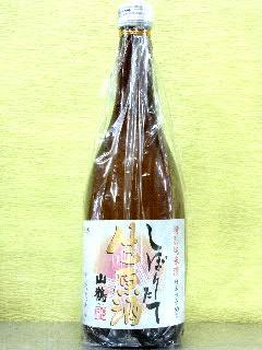 山鶴 特別純米酒 しぼりたて生原酒 30BY 720ml