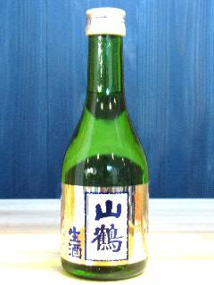 山鶴 純米吟醸生貯蔵酒 300ml