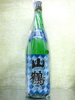 山鶴 特別純米酒 ひやおろし 1.8L