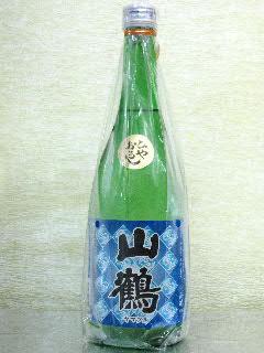 山鶴 特別純米酒 ひやおろし 720ml
