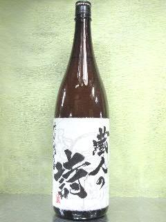 山鶴 蔵人の詩 特別純米酒 1.8L